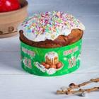 """Bezel for cake """"XB"""" cake, eggs, green background, 240х50 mm"""