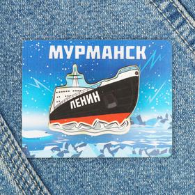 Значок деревянный 'Мурманск' (ледокол), 4,5 х 3,5 см Ош