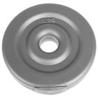 Диск композитный 1,25 кг, посадочный диаметр 25 мм