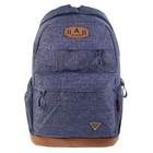 Рюкзак молодежный для мальчика Across 45*29*18 AC18, синий AC18-151-07