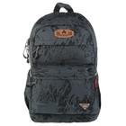 Рюкзак молодежный для мальчика Across 45*29*18 AC18, серый/чёрный AC18-148-05