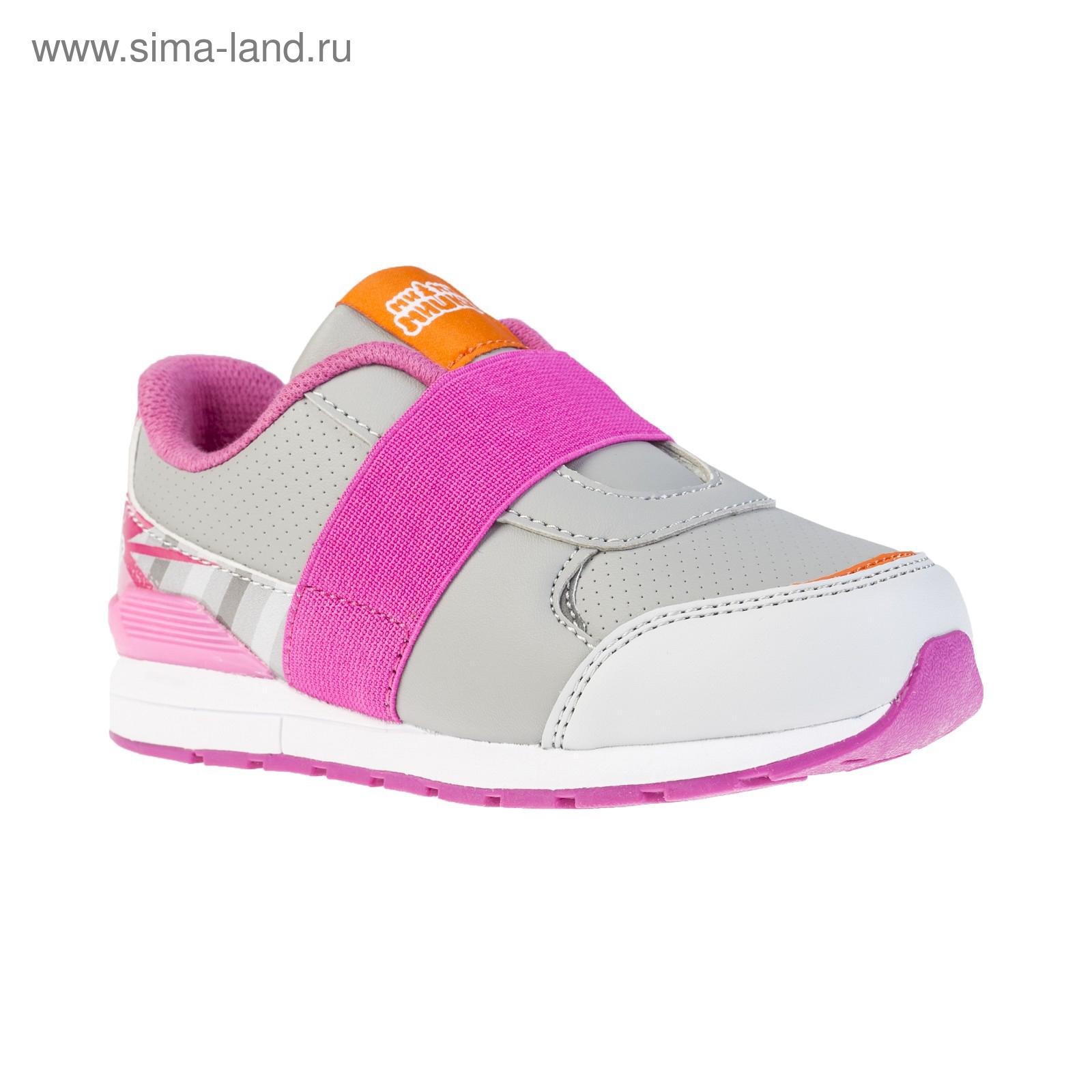 61cf89e7 Кроссовки детские арт. 7252D, цвет серый, размер 27 (3390462 ...