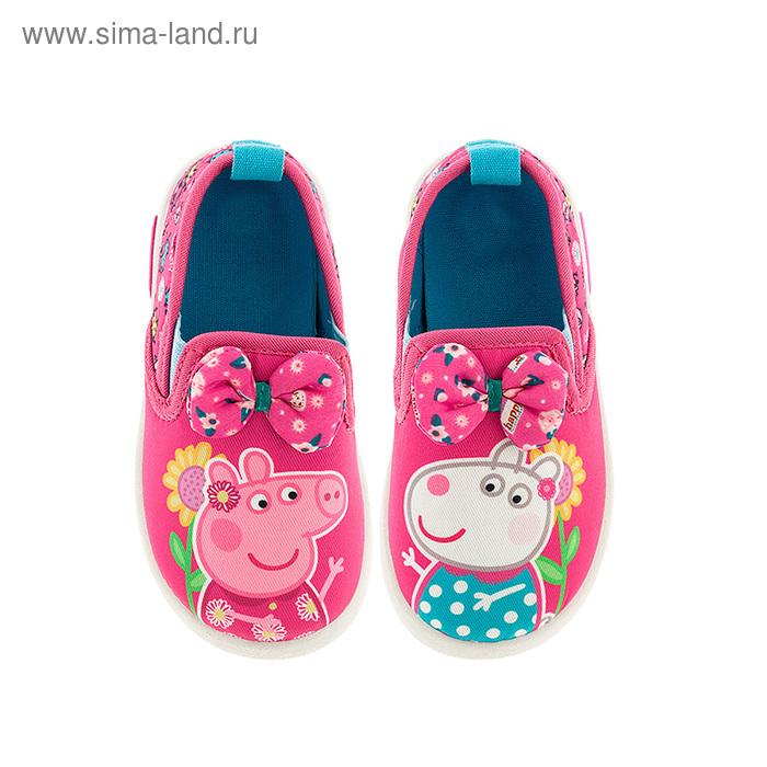 Кеды детские арт. 7328A, цвет розовый, размер 25
