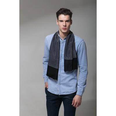 """Палантин мужской Этель """"Лоренцо"""", размер 25 х 130 см, цвет чёрный/синий"""