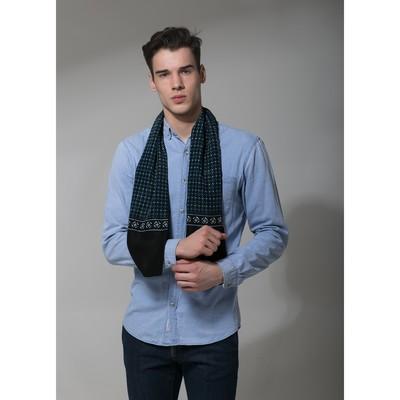"""Палантин мужской Этель """"Лукас"""", размер 25 х 130 см, цвет чёрный/синий"""