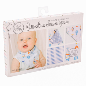 "Children's bib ""My sunshine"", a sewing kit"