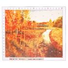 Канва для вышивания с рисунком «Левитан. Золотая осень» 47 х 39 см - фото 399380