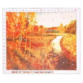 "Outline embroidery pattern ""Levitan. Golden autumn"" 47 x 39 cm"