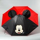 "Зонт детский ""Микки Маус"" 8 спиц d=78 см с ушами"