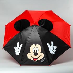 Зонт детский с ушами «Привет», Микки Маус Ø 70 см