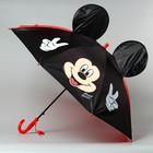 Зонт детский с ушами «Привет», Микки Маус Ø 70 см в наличии - фото 106405811