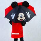 Зонт детский с ушами «Привет», Микки Маус Ø 70 см в наличии - фото 106405816