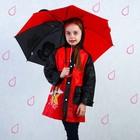 Зонт детский с ушами «Привет», Микки Маус Ø 70 см в наличии - фото 106405815