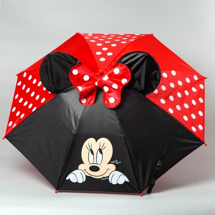 Зонт детский с ушами «Красотка», Минни Маус Ø 70 см в наличии - фото 106474448