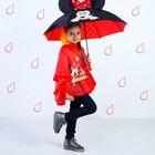 Зонт детский с ушами «Красотка», Минни Маус Ø 70 см в наличии - фото 106474453