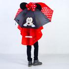Зонт детский с ушами «Красотка», Минни Маус Ø 70 см в наличии - фото 106474454