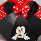 Зонт детский с ушами «Красотка», Минни Маус Ø 70 см в наличии - фото 106474450