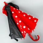 Зонт детский с ушами «Красотка», Минни Маус Ø 70 см в наличии - фото 106474452