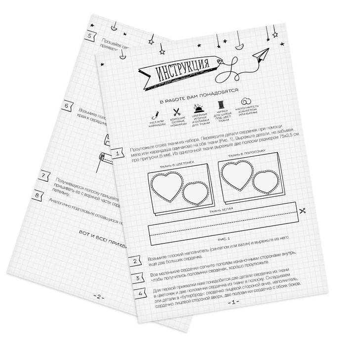 Декор для кухни «Прихваточки», набор для шитья, 13,8 × 21 см