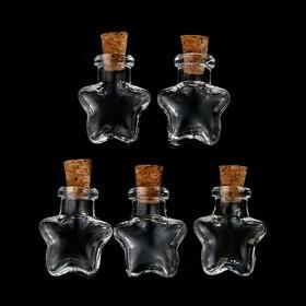"""Набор стеклянных бутылочек с пробкой """"Звезда"""" 5 шт, 6,5 мл"""
