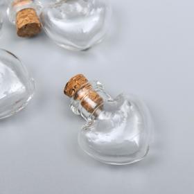 """Набор стеклянных бутылочек с пробкой """"Сердце""""(5шт)"""