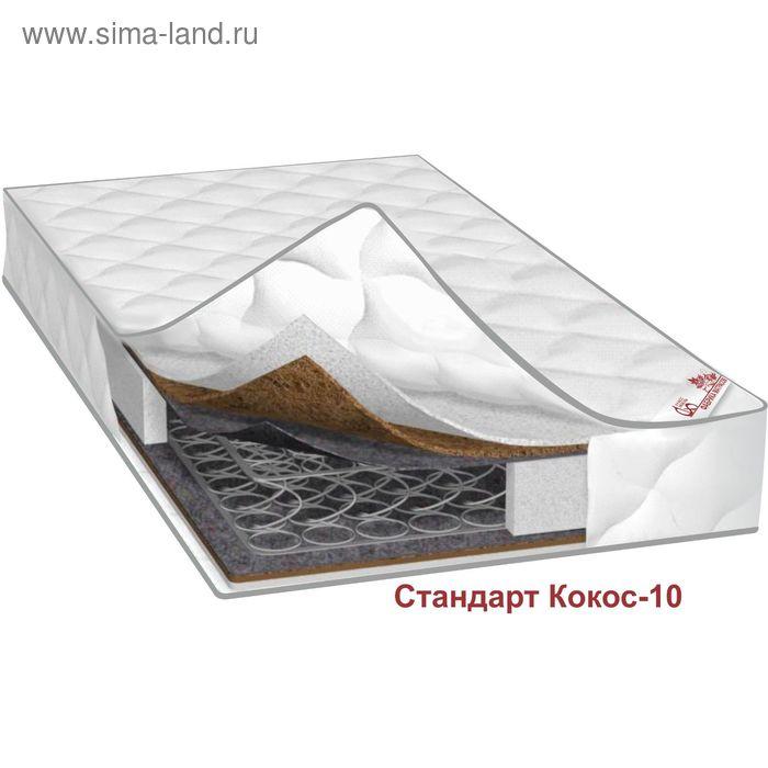 Матрас Стандарт Комфорт-10, размер 140х200х16 см, жаккард