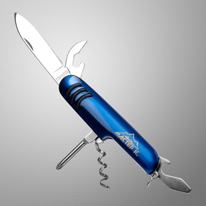 Нож швейцарский Мастер К 5в1, синий, 3 полоски