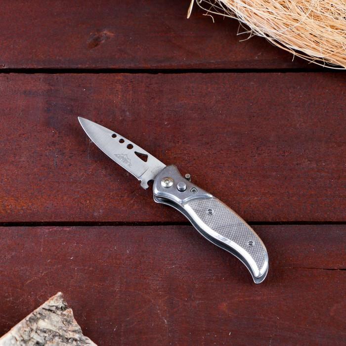 Нож складной автоматический, рукоять фигурная