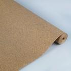 "Бумага обёрточная ""Е-компаньон"", коричневый, 0,52 х 25 м, 80г/м2"