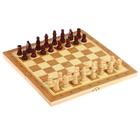 Набор 3в1 (нарды+шашки+шахматы), светлое дерево, 24*24см