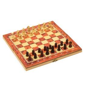 Набор 3 в1 (нарды, шашки, шахматы), под красное дерево, 24х24 см