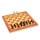 Набор 3в1 (нарды+шашки+шахматы), под красное дерево, 34*34см