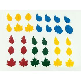 Аксессуары для жилета с пуговицами «Листья, тучки и капельки», 32 фигуры