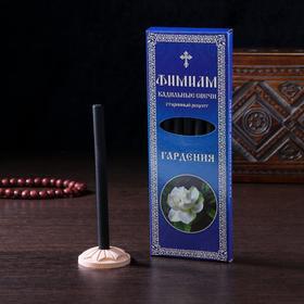 Набор традиционных русских благовоний Фимиам «Гардения», 7шт+подставка