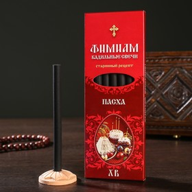 """A set of traditional Russian incense Incense """"Easter"""", 7 PCs & stand"""