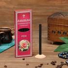 Набор традиционных русских благовоний Фимиам «Роза», 7шт+подставка