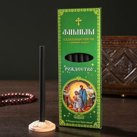 """A set of traditional Russian incense Incense """"Christmas"""" 7pcs+stand"""