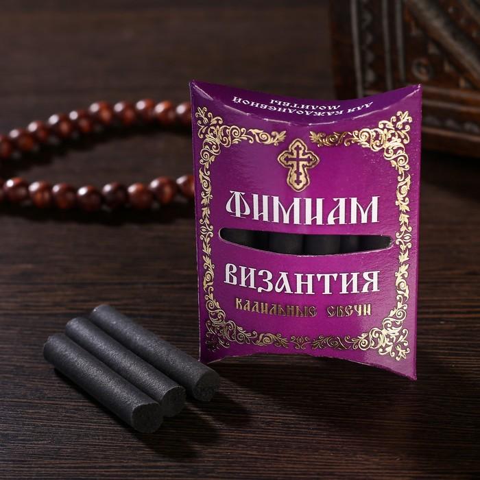 Набор традиционных русских благовоний Фимиам «Византия», малые - фото 8444408
