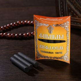 A set of traditional Russian incense Incense Bethlehem is small