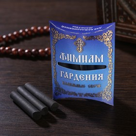 A set of traditional Russian incense Incense Gardenia, small