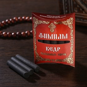 A set of traditional Russian incense Incense Cedar, small