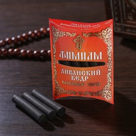 """A set of traditional Russian incense Incense """"cedar of Lebanon"""", small"""