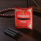 Набор традиционных русских благовоний Фимиам «Роза», малые