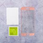 Защитное стекло Mobius для Samsung J5 2017 3D Full Cover (Pink)
