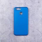 Чехол-накладка X-Level Guardian Series для Huawei Honor Nova 2 (Синий)