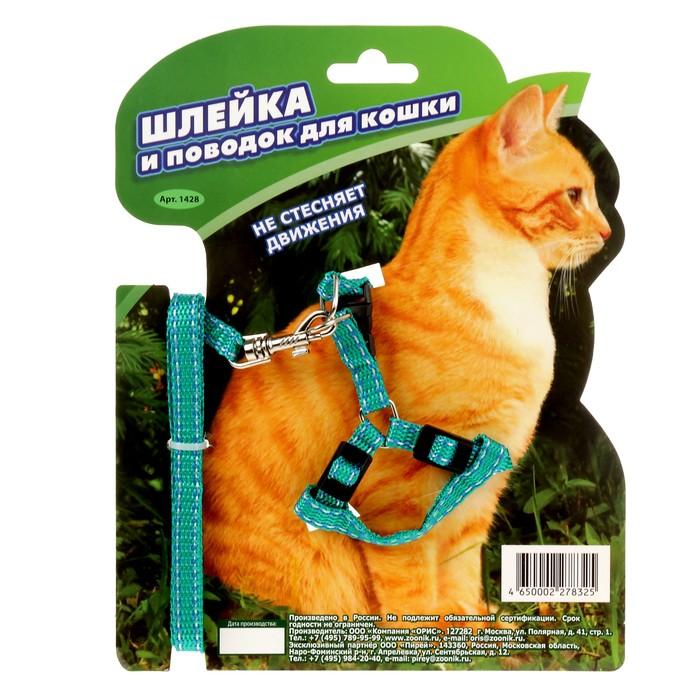 Комплект «Зооник» шлейка с поводком для кошек, 1.5 м на блистере, стропа 10 мм, микс