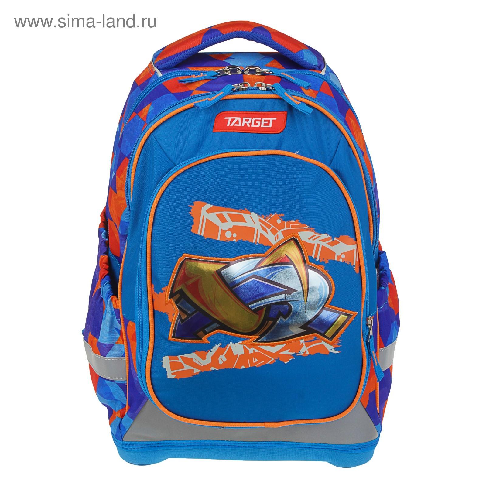 57148232ca8d Рюкзак школьный эргономичная спинка для мальчика Target 45*34*21  суперлегкий Murales, синий