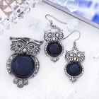 Авантюрин синий