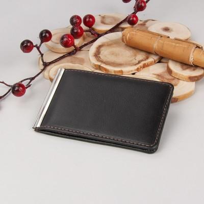 Зажим для денег с металлическим держателем, карман для карт, фантазия, цвет тёмно-коричневый