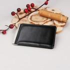 Зажим для денег с металлическим держателем, карман для карт, шик, цвет чёрный